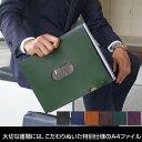 【メール便送料無料・日時指定不可】クリアファイル ファイルケース レザー バインダーケース バッグインバッグ ギフト 記念日 誕生日 A4 ステーショナリー 文具 メンズ 日本製 豊岡