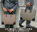 【24%OFF】■y2 youta/ヨータ ヘリンボーン ビジネスバッグ◆priyo/bb-bi