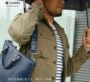 ビジネスバッグの付属品■Y43 youta/ヨータ 肩掛けストラップ【メンズバッグ】【ビジネス鞄】【ビジネスかばん】【BUSINESS MEN'S】【楽ギフ_包...