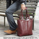 イントレ ビジネス トートバッグ メンズ ビジネスバッグ メンズ レディース ブリーフケース レザー トートbag【メンズバッグ】【ビジネス鞄】【ブリ—フケ—ス】y30 youta/ヨータ