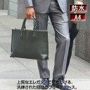 ビジネスバッグ ビジネスバッグ メンズ ショルダー付き ビジネスバッグ 3way ブリーフケース ビジネスバック レディース ビジネス鞄 防水 レザー A4 軽量 人気 3way Y-0022 D-LT1207