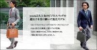 ビジネスバッグメンズビジネスバッグブリーフケースビジネスバッグレディースメンズバッグ防水レザーA4人気3way軽量PVCビジネスネイビー通勤ブラックブラウンY-0024【送料無料】D-MFD-LF