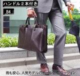 [有两个离合器行]■延10 youta /袋插入书名双重的处理业务Hanpukonbi与泰◆priyo / B型双Y型0010[ビジネスバッグ ビジネスバッグメンズ ブリーフケース レザー 防水 軽量 ビジネスバック ビジネス鞄 ビジネスかばん