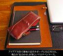 ペンケース 筆記具ペンケース 大容量 筆箱 レザー メガネケースギフトプレゼント