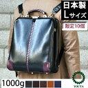 ダレスバッグレザー防水ビジネスリュックビジネスバッグメンズブリーフケース軽量3wayA4日本製 豊岡鞄 メンズドクターズバッグ