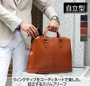 ビジネスバッグ ビジネスバック ブリーフケース ビジネス鞄 メンズ レディース メンズバッグ bag 軽量 ブリーフバッグ ビジネス レザー 防水 A4 3way  Y-0035 D-LT1207