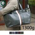 【送料無料】トートバッグ メンズ レザー 防水 ビジネスバッグ メンズ ビジネストート ボストンバッグ ビジネス 出張 旅行 軽量 PVC ビジネス ネイビー 通勤 ブラック ブラウン bag totebag A3 3way