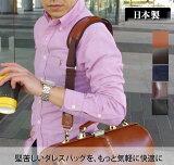【ビジネスバッグの付属品】Y84 youta/ヨータ 日本製ショルダーストラップ[M便 2/3]【楽ギフ_包装選択】