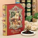 RoomClip商品情報 - 【熨斗可】WINTER TEA BOOK VOL.5<バシラーティー basilurtea >【ギフト/内祝い/紅茶/プレゼント/冬/クリスマス】