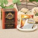 CEYLON ORANGE PEKOEバシラーティー basilurtea 【ギフト/内祝い/紅茶/