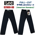 Lee 200FULL CUT02000-00