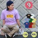 スケーター ファッション tシャツ ストリートファッション ブランド レディース メンズ ユニセック...