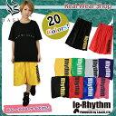 le-rhythm(リアリズム)ロゴバスケットパンツ! バスパン/バスケット/パンツ/ダンス/衣装/ヒップホップ/衣装/レディース/キッズ/HIPHOP
