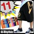 le-rhythm(リアリズム)筆記ロゴバスケットパンツ!ダンス 衣装 ヒップホップ パンツ/バスパン/衣装/バスケット/レディース/キッズ/ダンス衣装ヒップホップ/ヒップホップ衣装/ヒップホップパンツ/バス パン/pants/HIPHOP/DANCE