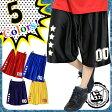 バスパン ダンス 衣装 ヒップホップ パンツ 「HOORAY(フーレイ)ロゴバスケットパンツ!」バスケット キッズ レディース メンズ フィットネス ジム ウェア HIPHOP DANCE ズボン ボトムス ポケット付き ポリエステル 黒 赤 青