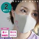 ショッピング使い捨てマスク 可愛いマスク 洗える 在庫あり 2枚セット おしゃれ マスク 販売 大人 ウレタンマスク 水洗い可能 男女兼用 ウイルス対策 軽量 薄手 立体形状 おしゃれマスク 花粉 かぜ ほこり 自宅 オフィス 灰色 グレー mask