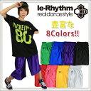 「パープル」メンズやキッズサイズも対応!le-rhythm(リアリズム)無地バスケットパンツ!ダンス 衣装 ヒップホップ/パンツ/バスパン/..