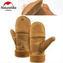 ショッピングミトン 暖かいミトン手袋 グローブ ハーフフィンガー 厚手 秋冬用 指きり手袋Naturehike 人気