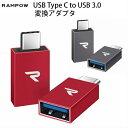 Rampow USB Type Cから USB 3.0 変換アダプタ 2個セット 人気 USB 3.1 Gen1 OTG対応 0Gbit/sの超高速データ転送 MacBook Pro Xperia Sa..