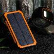 ソーラー 充電 モバイル 充電器 スマホ 8000mAh 2ポート 同時充電 ポケモンGoにおすすめ 防水 ソーラーパネル アウトドア キャンプ 登山 災害 緊急 LEDライト メール便送料無料