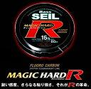 ●エバーグリーン EVERGREEN バスザイル マジックハードR 14-20lb (80m) 【メール便配送可】