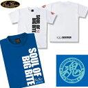 ●エバーグリーン EGドライTシャツ(半袖) 魂Aタイプ(ロイヤルブルー) 【メール便配送可】