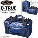 ●エバーグリーン EVERGREEN B-TRUE ビートゥルー 2WAYツアーバッグ (ブルー) 【送料無料】
