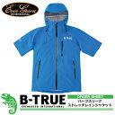 ●エバーグリーン EVERGREEN B-TRUE ビートゥルー ハーフスリーブ ストレッチレインジャケット ブルー 【送料無料】