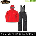 ●エバーグリーン EVERGREEN E.G.レインスーツ EGRS-302 レッド/ブラック 【ま...