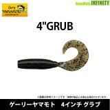 ※如果您抢邮件Geriyamamoto 4英寸※(1) - 邮件传递Geriwamu出售] [接受] [ws02][ゲーリーヤマモト 4インチ グラブ (1) 【メール便配送可】]