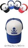 ●ゲーリーヤマモト YABAI メッシュキャップ(ロイヤルブルー/ホワイト)