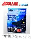 ●サンヨーナイロン アプロード ソルトマックス GT-R PE 200m (1-1.5号)