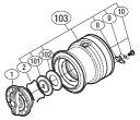 ●シマノ 12アルテグラ 2500S(02933)用 純正標準スプール (パーツ品番105) 【キャンセル及び返品不可商品】