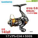 ●シマノ 17 ソアレCI4+ 500S (03715) 【...
