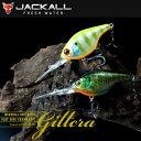 ●ジャッカル ギルクラ60 【メール便配送可】 【ts05】