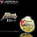 ●ジャッカル フロロカーボンライン レッドスプール BF SPEC 100M(8-12lb) 【メール便配送可】
