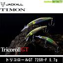 ●ティモン トリコロールGT 72SR-F