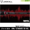 ●ジャッカル BPM STANDARD BS-66L