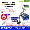 б┌PE1╣ц(╠є100m)╗х╔╒днб█б┌е┐е┴ежекб╩еяедеєе╔бже╞еєефб╦╞■╠че╗е├е╚б█б№есе╕еуб╝епеще╒е╚ е╜еые╤ещ SPS-832MWб▄е╣е▌б╝е─ещедеє MK V-MAX 2510ST