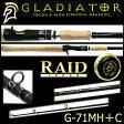 RAID JAPAN レイドジャパン グラディエーター G-71MH+C アームストロング 【送料無料】 【ts01】