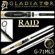 RAID JAPAN レイドジャパン グラディエーター G-71MLS ナビゲーター 【送料無料】 【ts01】