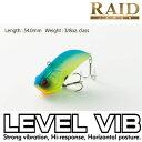 RAID JAPAN レイドジャパン LEVEL VIB レベルバイブ (1) 【メール便配送可】