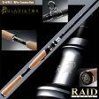 RAID JAPAN レイドジャパン グラディエーター G-69LS バイトコネクション 【送料無料】 【ts01】