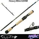 ●ツララ TULALA×バクシン Heavy Wire 63HW ヘビーワイヤー63HW