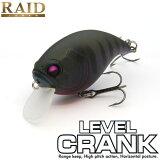 RAID JAPAN レイドジャパン LEVEL CRANK レベルクランク 3/8oz