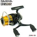 ●ダイワ 15 レブロス 2506H-DH【ts02】