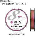 ●ダイワ UVF 紅牙センサー 8ブレイド+Si 200m (0.8-1.5号) 【メール便配送可】 【まとめ送料割】