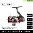 ●ダイワ 17イージス 2505F 【まとめ送料割】...