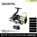 ●ダイワ 17ウインドキャスト 6000QD 【まとめ送料割】