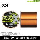●ダイワ BASS-X バスエックス ナイロン 300m (12LB 3号) 【まとめ送料割】
